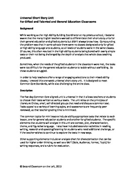 Universal Short Story Unit, for Gifted/Talented and General Education