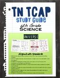 Universe Study Guide for 6th Grade TN TCAP