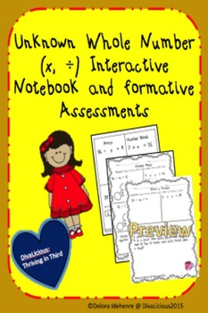 Unknown Whole Number (Division & Multiplication) Interactive Notebook