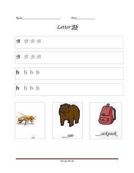 Unlined Handwriting Worksheet- Letter Bb