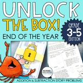 Unlock the Box! End of the Year Math {Addition & Subtraction with Regrouping}