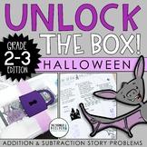 Unlock the Box! Halloween Math Gr. 2-3 {Addition & Subtraction Stories}