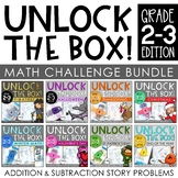 Unlock the Box! Math Challenge BUNDLE Gr. 2-3 {Addition & Subtraction Stories}
