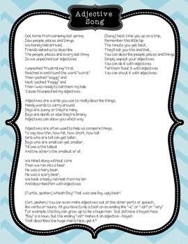 Unpack Your Adjectives Lyrics