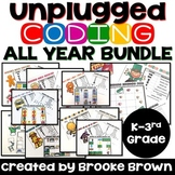 Unplugged Coding {All Year Bundle} - DIGITAL + PRINTABLE - Hour of Code