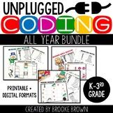 Unplugged Coding {All Year Bundle} - DIGITAL + PRINTABLE -