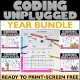 Unplugged Coding Year Long Growing Bundle
