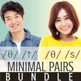 Unvoiced TH vs. T and S mini-Bundle  Pronunciation / Phonics for ESL Adults