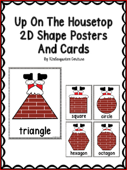 Up On The Housetop 2D Shape Posters And Memory Cards