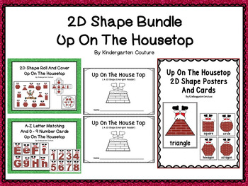 Up On The Housetop Bundle