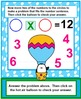 Up Up and Away Multiplication