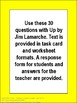 Up by Jim Lamarche Comprehension Questions