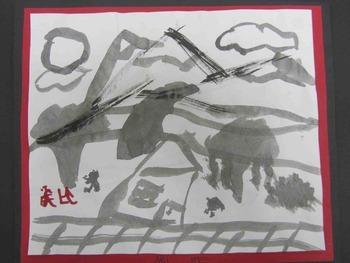 Art Lessons: Upper Elementary Art History & Cultural Studies Units