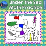 Under the Sea Math Practice Color by Number Grades 5-8 Bundle