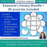 Seasonal Literacy Centers BUNDLE: Includes Halloween Activity Pumpkin Puzzles