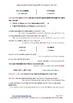 B2.10 - Indefinite Pronouns & Lie, Lay, Put