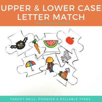 Upper and Lowercase Letter Match
