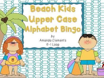 Uppercase Alphabet Bingo