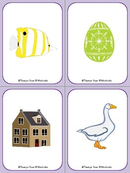 Uppercase A~Z Flashcards - Print-n-Go!
