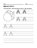 Uppercase Letter Writing Practice