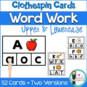 Uppercase & Lowercase Clothespin Game. Word Work or Guided Reading Activity.