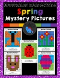 Uppercase Recognition Spring Mystery Pictures