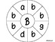 Uppercase and Lowercase Circle Match
