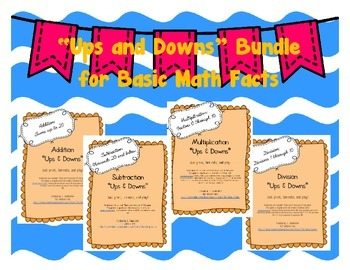 """Ups and Downs"" Bundle for Basic Math Facts"