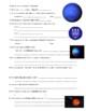 Uranus / Neptune - Space Planets Webquest