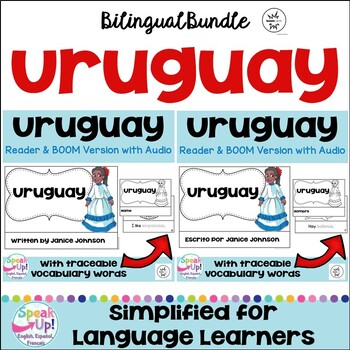 Uruguay Reader & vocab pages in English & Spanish {Bilingual Bundle}