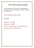 Use of 'That' in Arabic Grammar