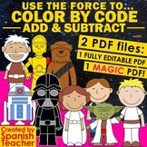 USE THE FORCE to Color by Code – Add and Subtract – EDITAB
