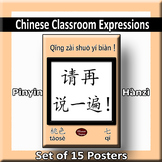 Mandarin Chinese Useful Classroom Expressions Posters