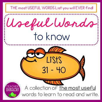 Useful Words To Know Lists 31 to 40