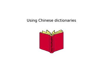 Using Chinese dictionaries