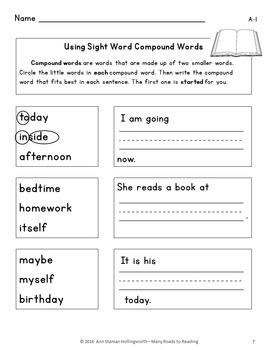Compound Sight Words Grades K-2