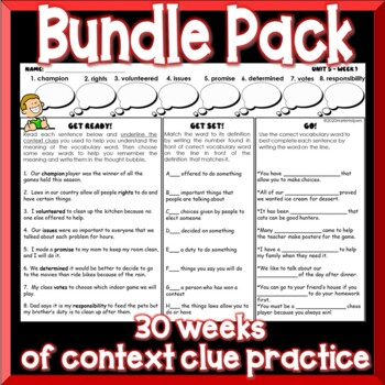Using Context Clues - 2nd Grade Wonders Reading Series Vocabulary Bundle Pack