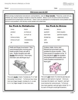 Using Key Words to Multiply or Divide pgs. 50-53 (CCSS)