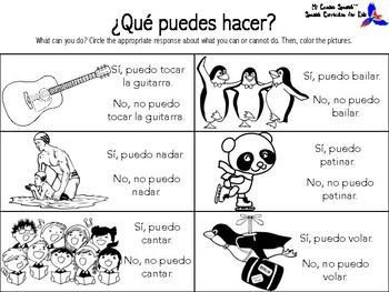 Using PODER & GUSTAR in Spanish! (Fun Worksheets!)