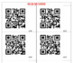 Using QR Codes in Science Part 2: State of Matter QR treasure hunt