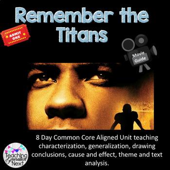 Remember The Titans Teaching Resources Teachers Pay Teachers