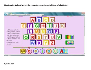 Using Starfall for ABC Practice