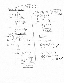 Using Substitution to Solve a System of Equations (Notes)