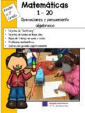 Matemáticas - Números 1 a 20