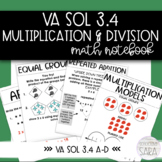 VA SOL 3.4a Multiplication and Division Interactive Notebook