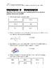VA SOL 3rd Grade Math Review Bundle! 10 Stations