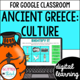 Ancient Greece culture & contributions for Google Classroom DIGITAL
