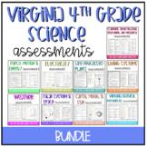 VA SOL Science Assessments: BUNDLE {Now includes GOOGLE ve