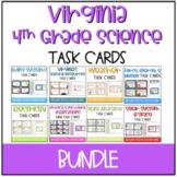VA 4th Grade Science Task Cards: BUNDLE {DIGITAL}