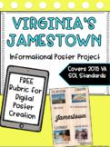 VA Studies Digital Poster Rubric: Jamestown FREEBIE